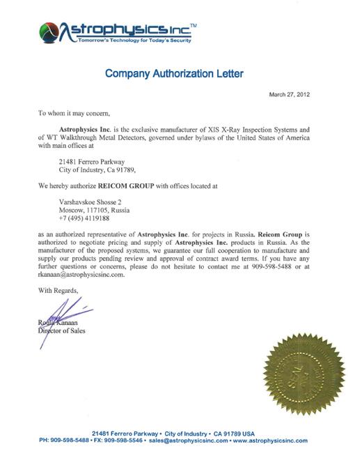 Письмо авторизации официального представителя компании Astrophysics на территории России