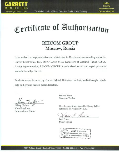 Сертификат авторизованного дистрибьютора компании Garrett