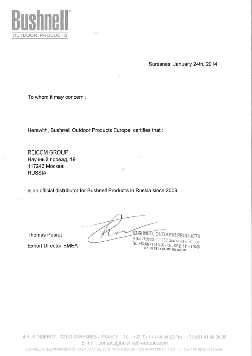 Сертификат авторизованного дистрибьютора компании Bushnell