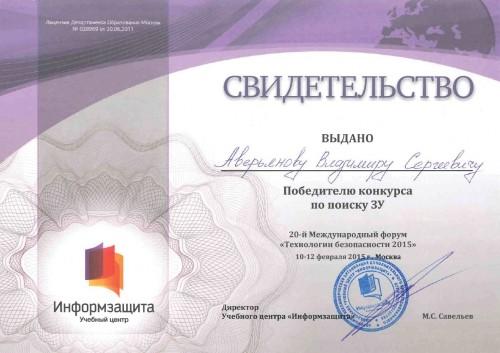 awards-2015-3-500x353