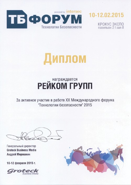 awards-2015--500x707