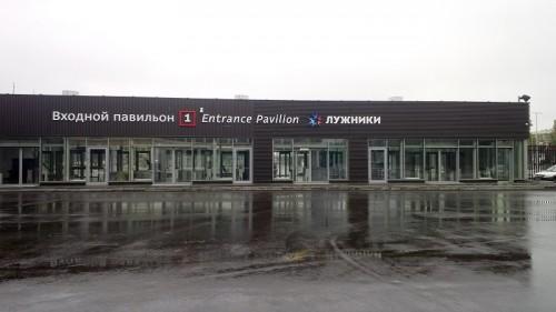 [:ru]Металлодетекторы GARRETT на «Олимпийском Комплексе «Лужники»[:]