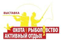 [:ru]Приглашаем посетить стенд нашей компании на выставке