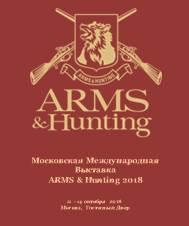 В Гостином дворе с 11 октября по 14 октября 2018 года пройдет выставка
